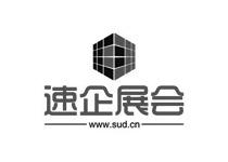 2020第14届中国(青岛)国际茶文化博览会暨紫砂艺术展